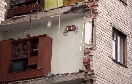 Lutsk, Ukraine - June 10, 2012 - In the five-storey building collapsed wall