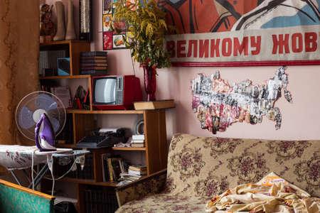 LVIV, UKRAINE-OCTOBER 13: The Hostel Soviet home On October 13, 2013 in Lviv, Ukraine. Interior hostel in the style of the Soviet era.