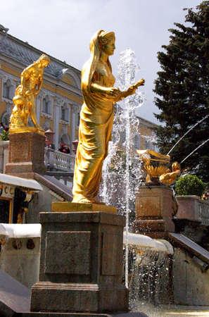 peterhof: Grand Cascade fountains in the Lower Park of Peterhof Editorial
