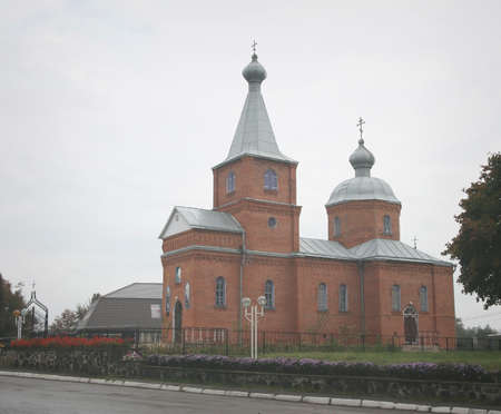 ukrainian: New ukrainian orthodox church in misty morning