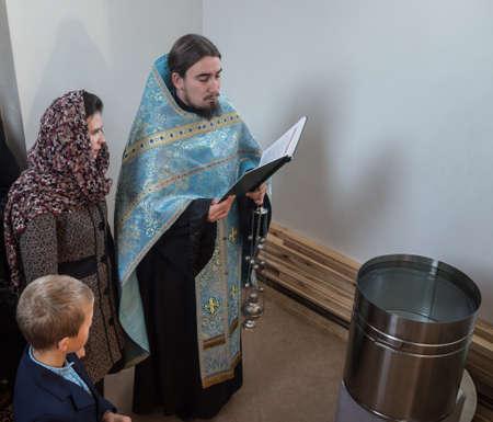 slavonic: LUTSK, UKRAINE - 14 OCTOBER 2016: Slavonic Religious celebration Pokrov Editorial