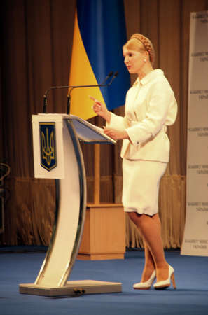 oficina antigua: KIEV, UKRAINE - 16 September 2008: The former Prime Minister of Ukraine Yulia Tymoshenko Editorial