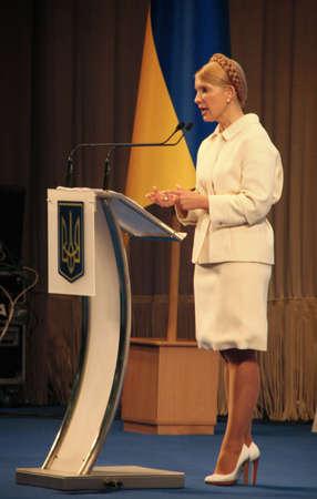 oficina antigua: KIEV, Ucrania - 16 septiembre de 2008: El ex primer ministro de Ucrania, Yulia Timoshenko Editorial