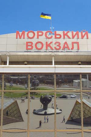 Odessa, Ucraina - 24 agosto 2009: edificio della stazione marittima Archivio Fotografico - 86655977