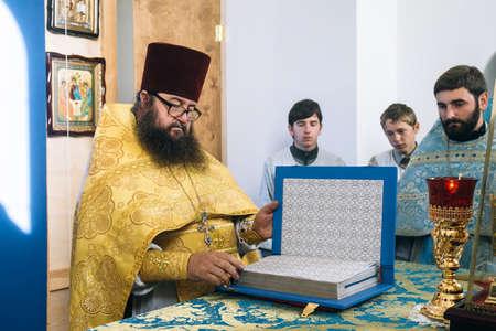 VOYUTYN, Volyn  UKRAINE - 14 OCTOBER 2017: Orthodox priest during celebration Pokrov