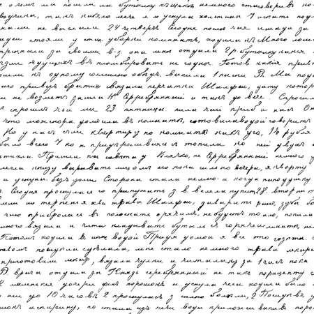 Naadloze patroon met handgeschreven tekst