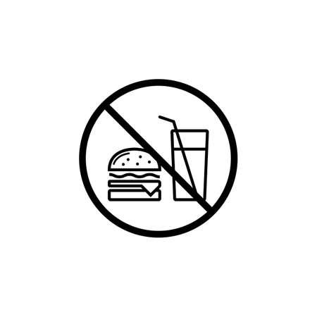 食品には、線アイコン、禁止サイン、食べて、ベクトル グラフィックス、白い背景、eps 10 の線形パターンを禁じられてないが許可されていません。  イラスト・ベクター素材
