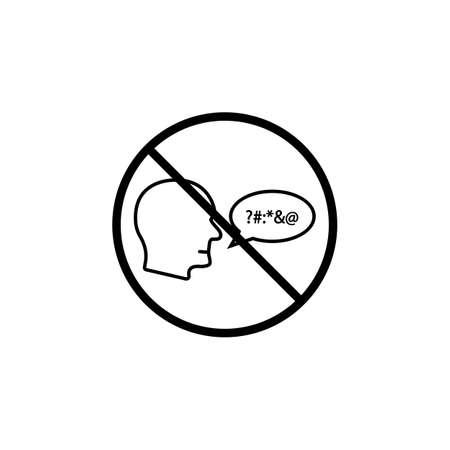 아니 맹세 라인 아이콘, 금지 기호, 금지 및 중지, 벡터 그래픽, 흰색 배경에 선형 패턴, 분기 EPS 10.