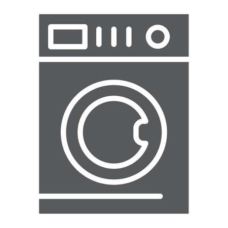 Autowaschsymbol, Wäsche und sauber, Waschmaschinenzeichen, Vektorgrafiken, ein festes Muster auf weißem Hintergrund, eps 10.