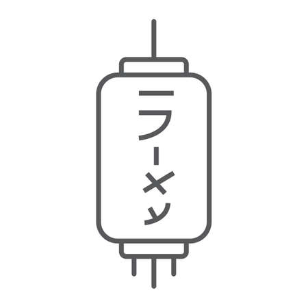 Japanese lantern thin line icon, asian and light, paper lamp sign, vector graphics, a linear pattern on a white background.