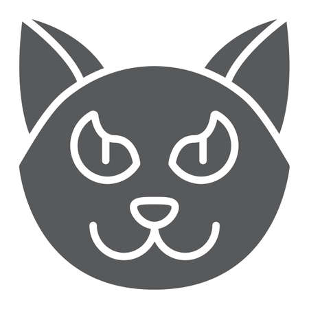 Halloween cat glyph icon, animal and magic, pet sign, vector graphics, a solid pattern on a white background. Standard-Bild - 128745371