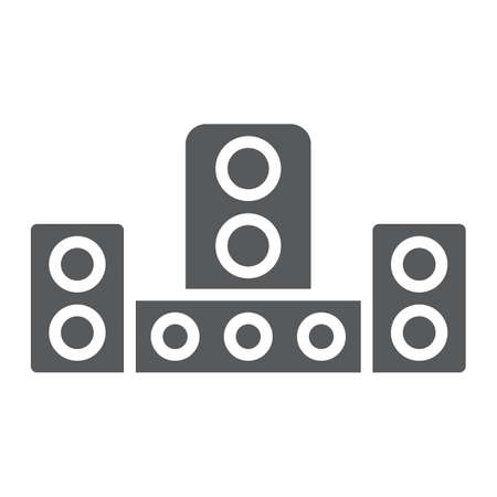 Audio system glyph icon, technology and device, sound system sign, vector graphics, a solid pattern on a white background.  イラスト・ベクター素材