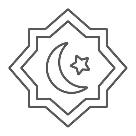 Rub El Hizb thin line icon, ramadan and islam, islamic star sign, vector graphics, a linear pattern on a white background, eps 10. Ilustração