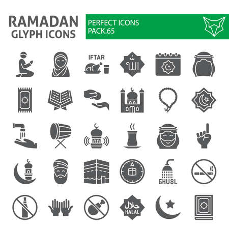 Ramadan glyph icon set, islamic holiday symbols collection, vector sketches, illustrations, islam icons, muslim day signs solid pictograms package isolated on white background, eps 10. Ilustração
