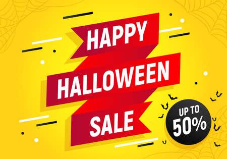 Happy halloween sale, discount card, halloween shopping, sales red ribbon banner, halloween sale  illustration. Stok Fotoğraf - 154146218