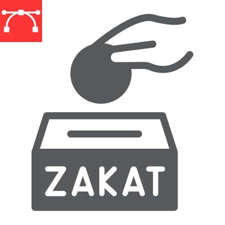 Zakat glyph icon, happy ramadan and donate, donation vector icon, vector graphics, editable stroke solid sign 向量圖像