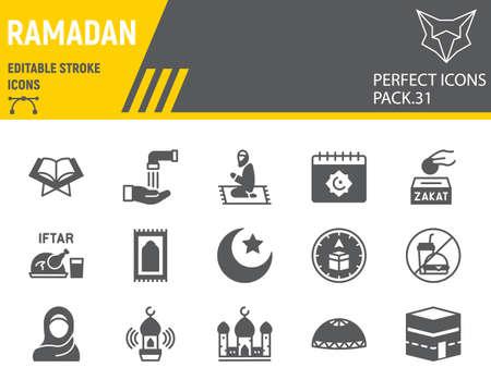Ramadan glyph icon set, islam collection, vector graphics, logo illustrations, Happy Ramadan vector icons, arabic signs, solid pictograms, editable stroke.