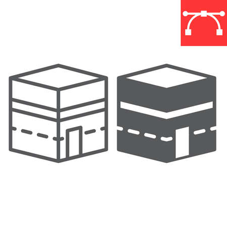 Kaaba Mecca line and glyph icon, happy ramadan and makkah, Mecca building vector icon, vector graphics, editable stroke outline sign Çizim