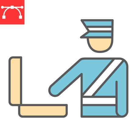 Customs inspection color line icon 向量圖像