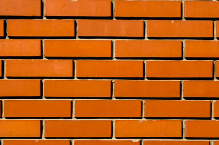 Photo of the Texture of bricks