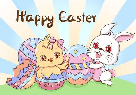 Illustration of cartoon kawaii yellow chick and white rabbit