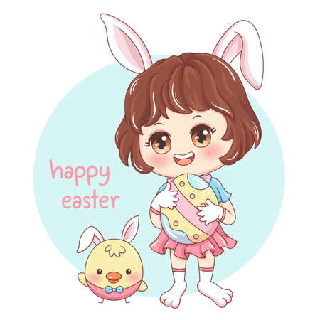 Illustration of cartoon character bunny girl and bunny chick in easter day
