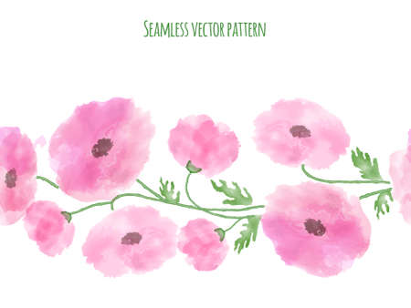 stylised: Beautiful watercolor seamless  vector illustration with stylized flowers