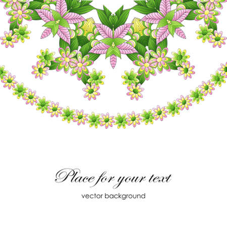 a place for the text: Vector floral watercolor texture pattern with  flowers. Pattern can be used for wallpaper,pattern fills. Stylish spring background with a place for text, good for cards, invitations