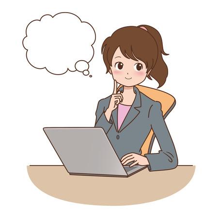 コンピューターを持つ女性