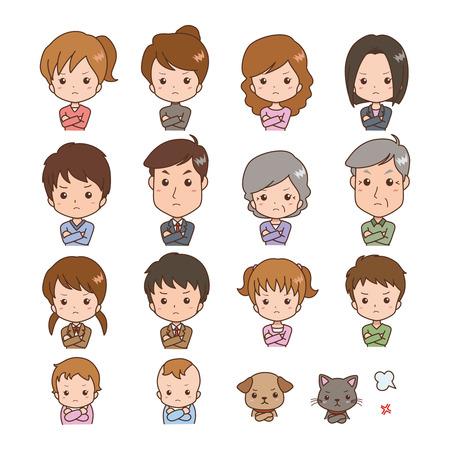 La gente la expresión facial de enojo Foto de archivo - 26173717
