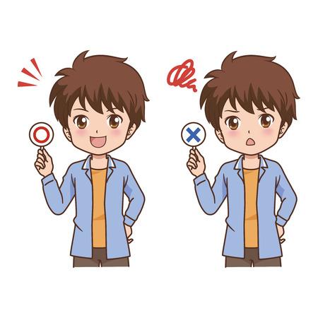 punish: boy pose Illustration