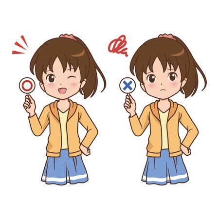 소녀 포즈 스톡 콘텐츠 - 41782145