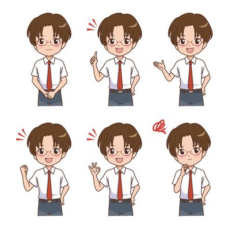 guts: boy pose Illustration
