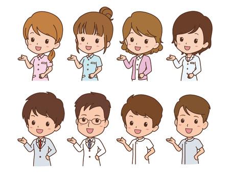 people pose Иллюстрация