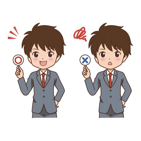 school bills: boy pose Illustration