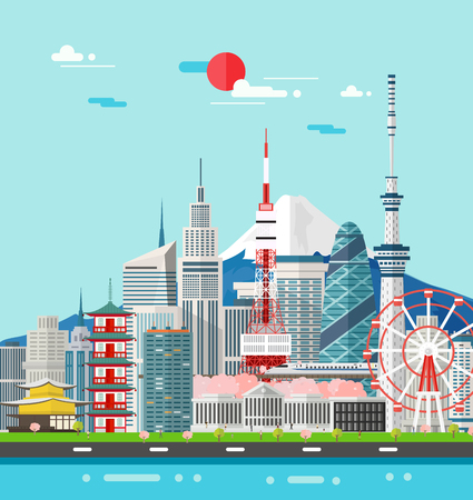 Japan buildings travel place and landmark.Vector Illustration. Stock Vector - 69366773