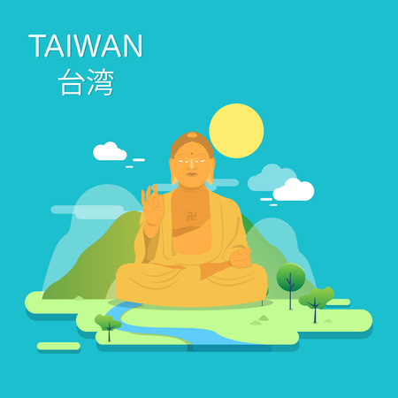 Fo guang shan buddha museum in Taiwan illustration design