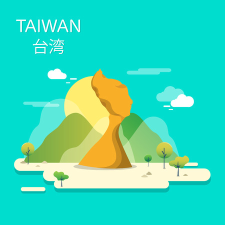 Queens head a curious tourist attration in Taiwan illustration