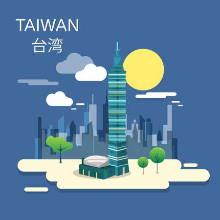 Taipei 101 tower in Taiwan illustration design Illustration