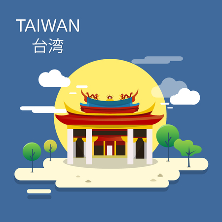 Longshan temple historic place in Taiwan illustration design