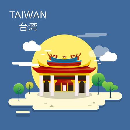 Posto storico del tempio di Longshan nella progettazione dell'illustrazione di Taiwan