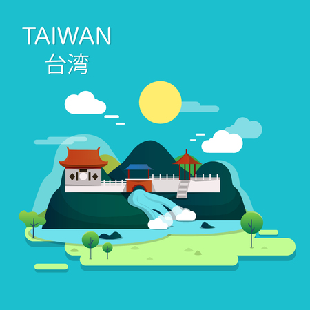 Taroko national park with beautiful scenery in Taiwan illustration design