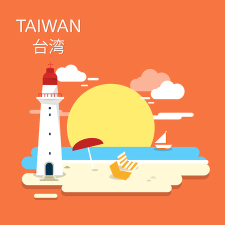 Kenting national park in Taiwan illustration design