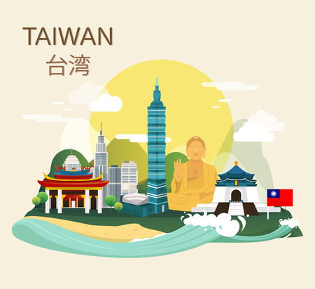 Amazing tourist attraction landmarks in Taiwan illustration design