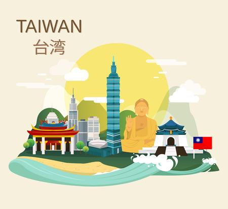 Amazing tourist attraction landmarks in Taiwan illustration design