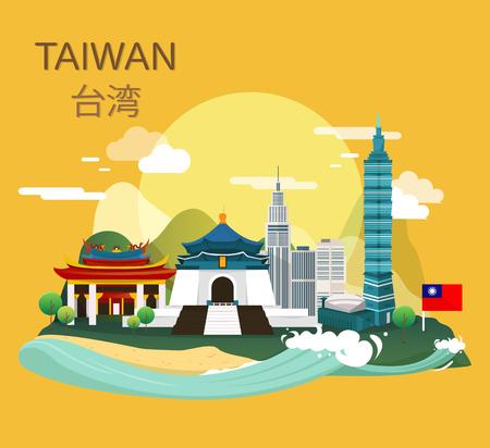Asombrosas atracciones turísticas en Taiwán diseño de ilustración
