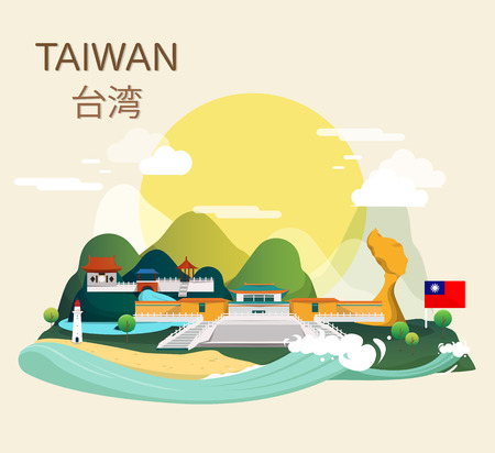 Beautiful tourist attraction landmarks in Taiwan illustration design