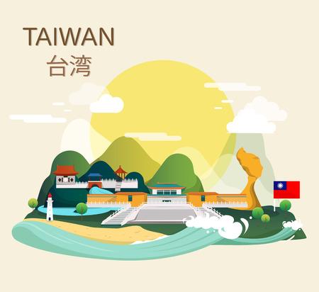 Bei punti di riferimento dell'attrazione turistica nella progettazione dell'illustrazione di Taiwan