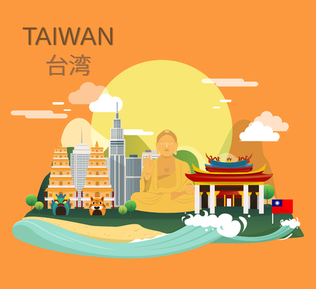 Fantastic tourist attraction landmarks in Taiwan illustration design