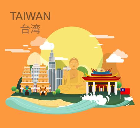 Fantastische toeristische attractieoriëntatiepunten in de illustratieontwerp van Taiwan